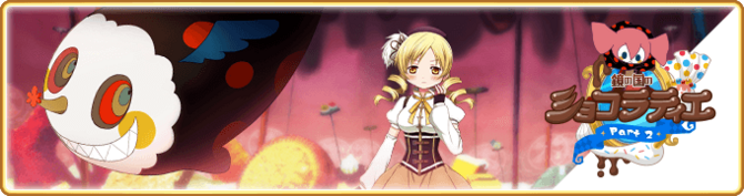 Banner 0347 m.png