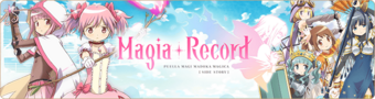 NA banner 0000 m.png