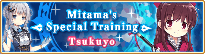 Mitama's Special Training - Tsukuyo Amane