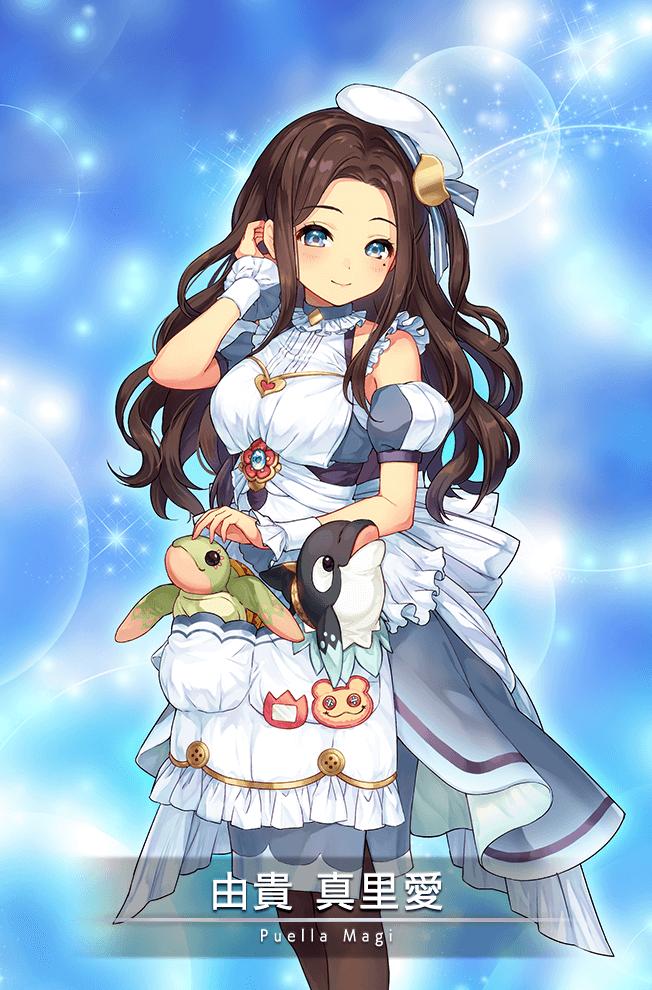 Yuki Maria