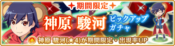 Banner 0194 m.png