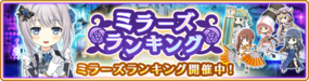 Banner 0050 m.png
