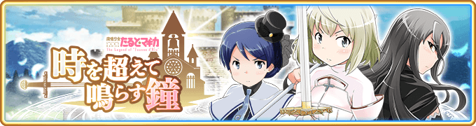Banner 0057 m.png
