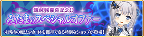 Banner 0491 m.png