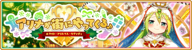 Banner 0169 m.png