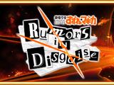 Rumors in Disguise