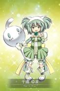 Chitose Yuma 03