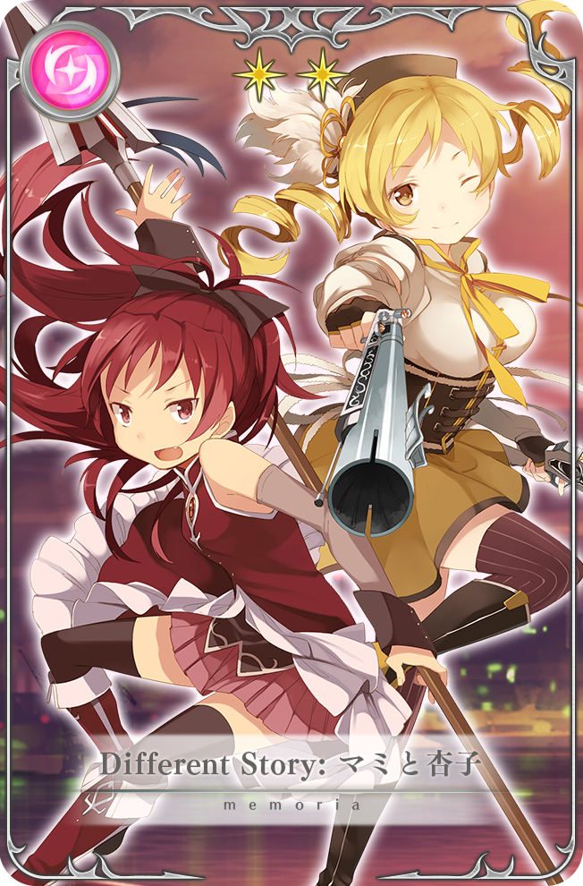 Different Story: Mami and Kyouko