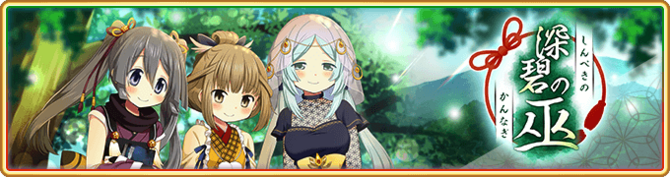 Banner 0257 m.png