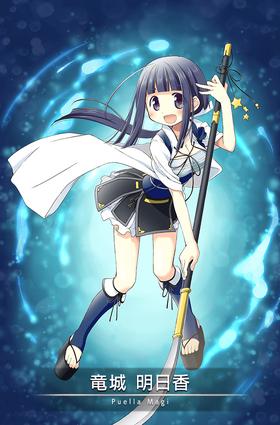 Tatsuki Asuka 03.png