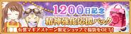 Banner 0435 m