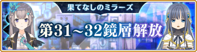 Banner 0306 m.png
