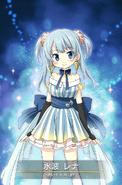 Minami Rena 04