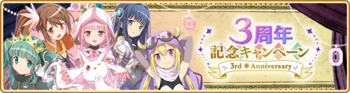 Banner 0401 m.png