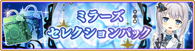 Banner 0436 m.png