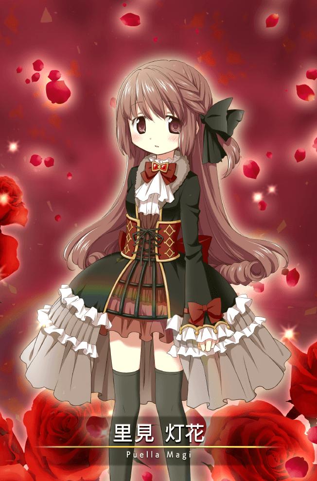 Satomi Touka