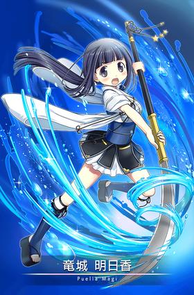 Tatsuki Asuka 05.png