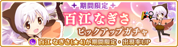 Banner 0154 m.png