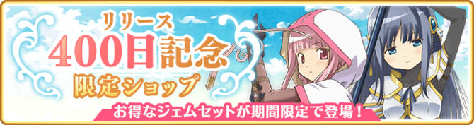 Banner 0146 m.png