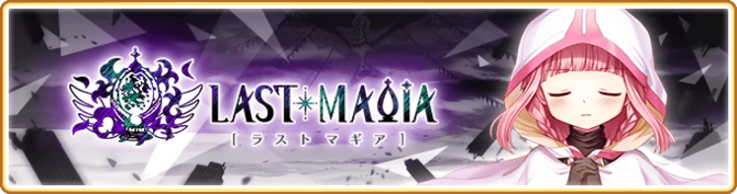 Banner 0213 m.png
