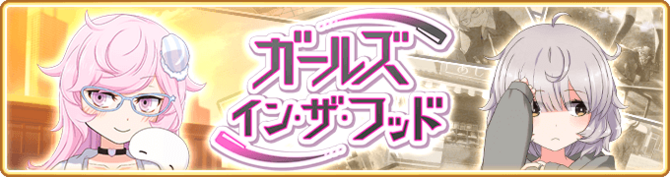 Banner 0416 m.png
