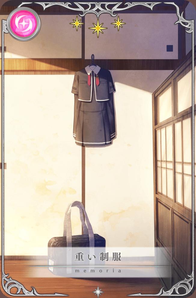 An Important Uniform