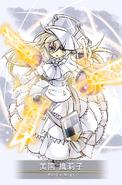 Mikuni Oriko 04