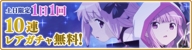Banner 0496 m.png