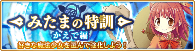 Banner 0135 m.png