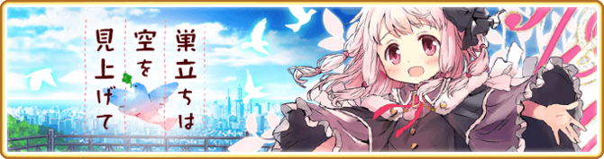Banner 0230 m.png