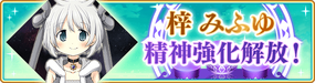 Banner 0422 m.png