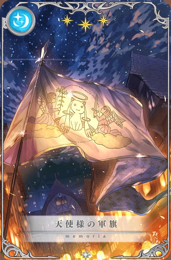 Angel's War Flag