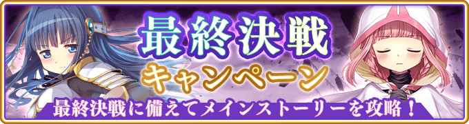 Banner 0209 m.png