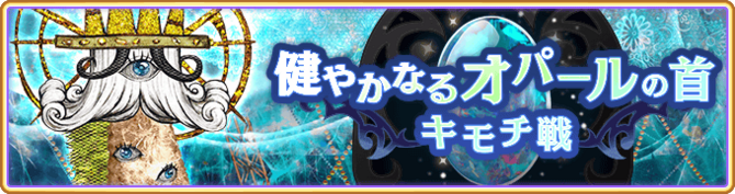 Banner 0430 m.png