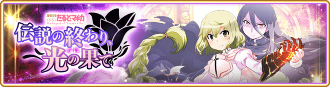 Banner 0389 m.png