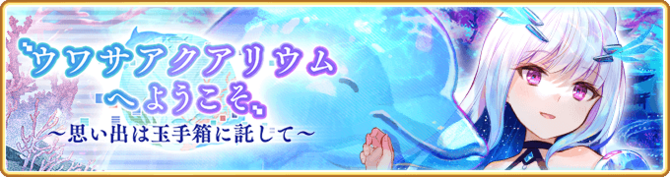 Banner 0398 m.png