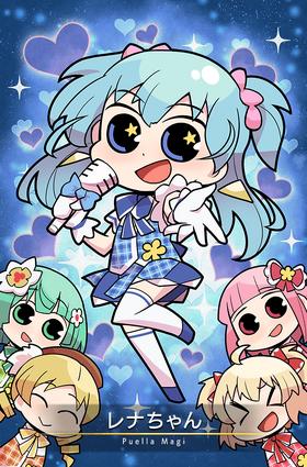 Rena-chan (Idol ver.) 04.png