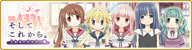 Banner 0126 m.png