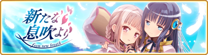 Banner 0268 m.png