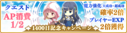 Banner 0490 m.png