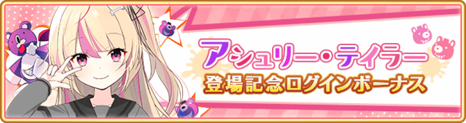 Banner 0460 m.png