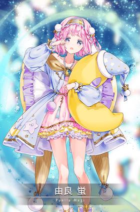 Yura Hotaru 03.png