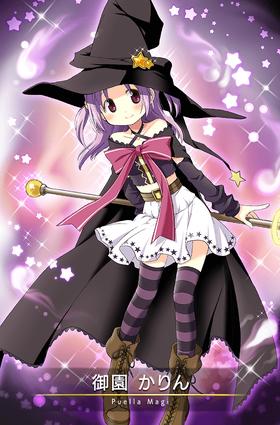 Misono Karin 04.png