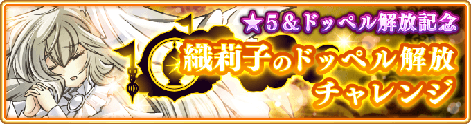 Banner 0151 m.png