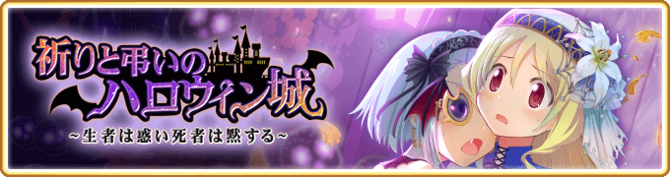 Banner 0423 m.png