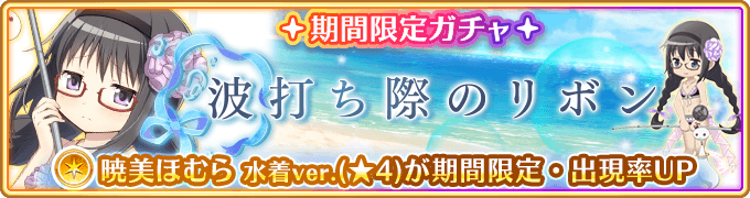 Banner 0104 m.png