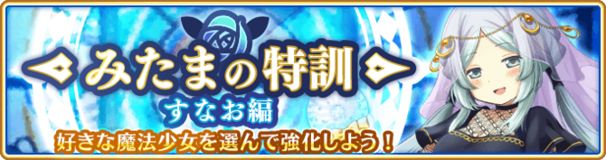 Banner 0301 m.png