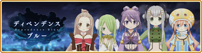 Banner 0467 m.png
