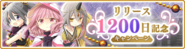Banner 0434 m
