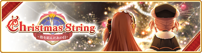 Banner 0439 m.png